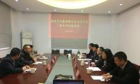 江苏省计生协评估验收镇江市省级计生基层群众自治示范县项目