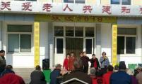 山东省济南市历城区唐王镇威廉希尔登录协开启宣传服务新模式