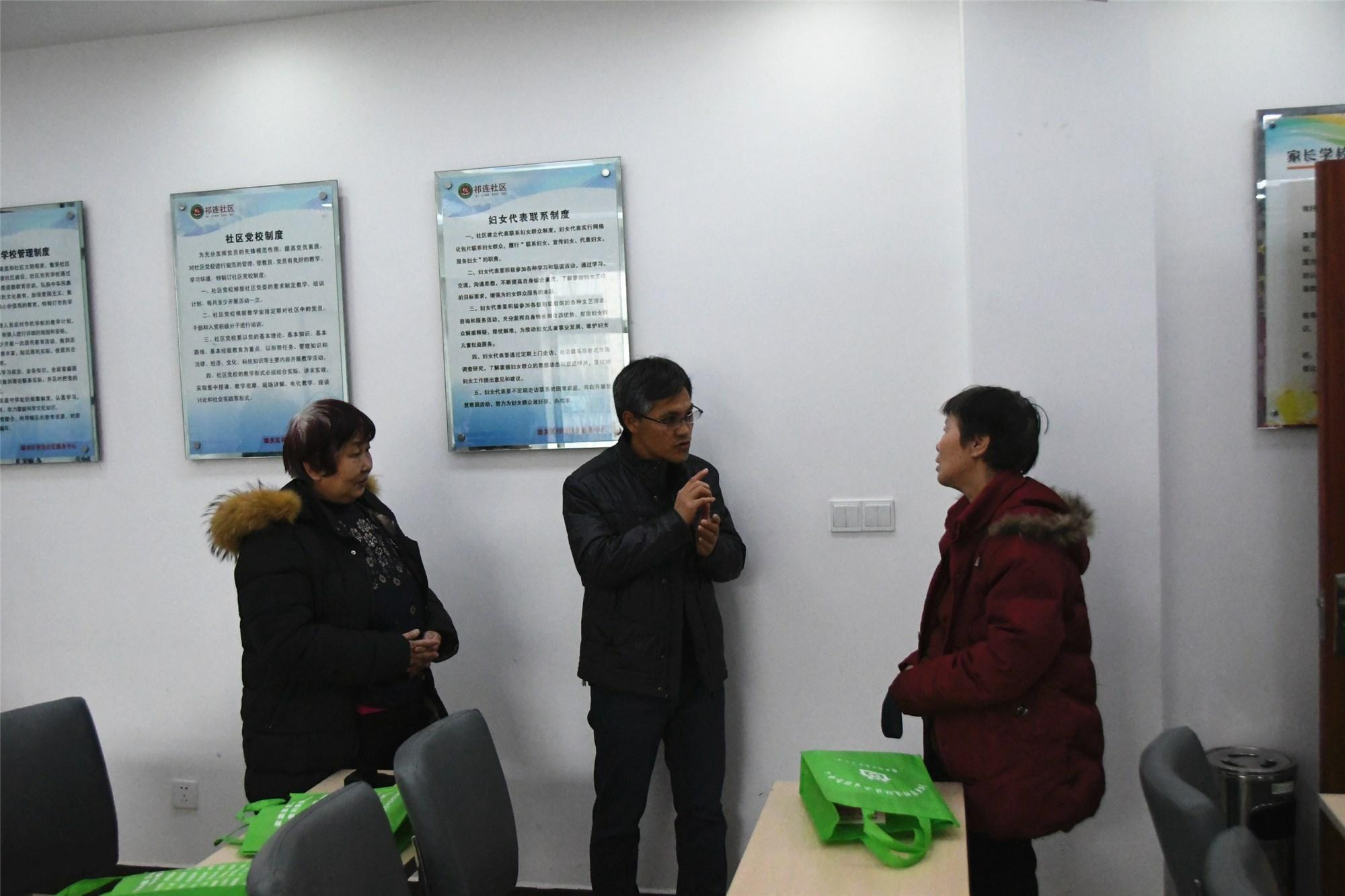 """甘肃省嘉峪关市祁连社区计生协开展""""家庭与糖尿"""