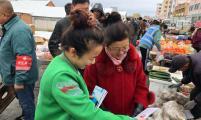 黑龙江省宝清县八五二农场第五管理区计生人员深入大集宣传保健养生和防控疾病知识
