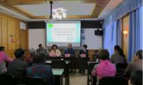 中国计生协项目为安徽省宁国市计生特殊家庭健康保驾护航