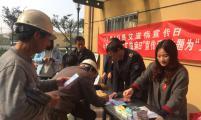 """江苏省扬中市西来桥镇开展2018年""""世界艾滋病日""""宣传活动"""