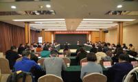 陕西省威廉希尔登录协青春健康进校园项目研讨座谈会在西安召开