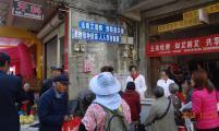 """广西荔浦县双江镇开展第31个""""世界艾滋病日""""宣传活动"""