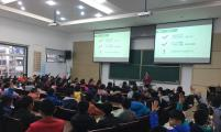 重庆市渝中区开启青春健康俱乐部进校园活动