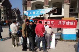 江苏省镇江市京口区四牌楼街道走进工地开展防艾宣传活动