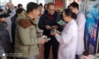 辽宁省丹东市振兴区开展预防艾滋病主题宣传活动