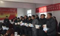 陕西省宝鸡市陈仓区召开中国计生协计生家庭发展致富项目基地2018年分红会