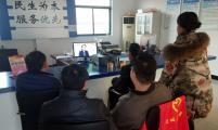 江苏省句容市边城镇赵庄村组织观看改革开放40周年电教片活动