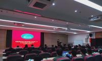 重庆市九龙坡区成立隆鑫通用动力股份有限公司流动人口计生协