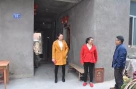 【安居工程】:计生困难家庭住上新房,这个冬天好过多了