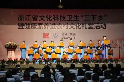 浙江省威廉希尔登录协赴兰溪开展宣传倡导和走访慰问活动