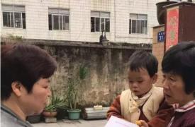 福建省计生协印制的15万册《0-3岁儿童早期发展指导—育儿宝典》陆续发放