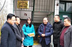 """湖南省湘西州威廉希尔登录协真情开展春节""""走基层送温暖""""活动"""