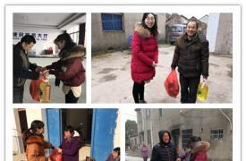 """江苏省丹阳市司徒镇开展""""连心家园""""春节慰问活动"""