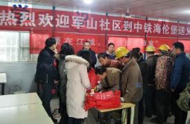 """湖北省武汉市军山街开展""""暖在车都·把健康带回家""""主题活动"""