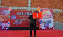 """安徽省宿松县威廉希尔登录协举办""""点亮希望.梦想起航""""儿童新春联欢会"""
