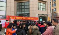 湖北省武汉市枫桦苇岸社区关爱流动人口健康大派送