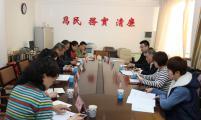 内蒙古自治区计生协党支部召开2018年度组织生活会