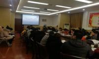 陕西省宝鸡市渭滨区创新方式培训疾控业务