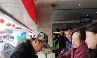 陕西省西安市未央区开展流动人口健康幸福过大年宣传服务活动