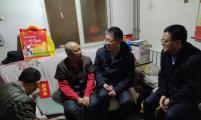 宝鸡市党政领导连续六年春节慰问特殊困难威廉希尔登录家庭