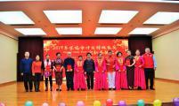 陕西省宝鸡市威廉希尔登录特殊家庭联欢迎新春