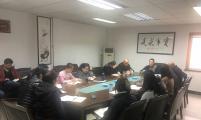 陕西省威廉希尔登录协安排部署2019年工作任务