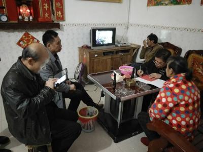湖南省永州市宁远县威廉希尔登录协开展大走访大调研活动