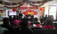 小东街道华茂社区威廉希尔登录协开展青少年消防安全知识讲座
