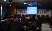 人民社区威廉希尔登录协举办保障妇女权益法律知识讲座