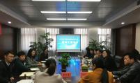 江苏省卫生健康委、威廉希尔登录协调研扬中市计划生育特殊家庭扶助工作