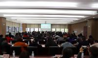 重庆市璧山区计划生育协会召开第七届二次理事会