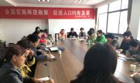 江苏省句容市后白镇举办威廉希尔登录专干业务培训