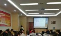 陕西省宝鸡市渭滨区开展结核病防治专题培训