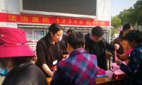 """江苏省扬中市西来桥镇法治""""惠民12348在行动""""法治宣传活动"""