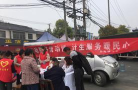 江苏省句容市白兔镇计生服务进庙会