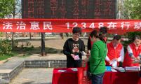 江苏省句容市天王镇开展法制宣传进社区活动