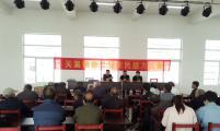 安徽省太和县关集镇举办老年人方棋(插方)比赛