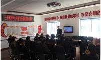 三千米社区计生协开展消防知识讲座