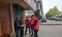 安徽省铜陵市义安区五松镇开展爱国卫生月主题宣传活动