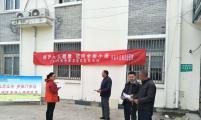 安徽省寿县丰庄镇开展世界卫生日主题宣传活动