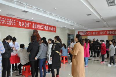 湖南省桃源县威廉希尔登录协联合民主党派开展关爱流动人口宣传服务活动