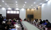 中国计生协项目课题组赴石家庄市行唐县调研