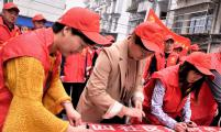 福建省邵武市通泰街道五四社区:新时代党员志愿服务,我承诺,我践行
