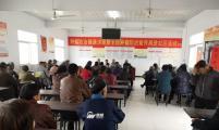安徽省寿县堰口镇威廉希尔登录协开展肿瘤防治进社区活动
