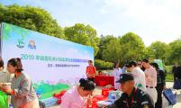 安徽省直威廉希尔登录协开展计划生育与全民健康宣传服务活动