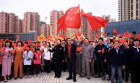 福建省邵武市计生协举办喜迎建国70周年红歌快闪活动