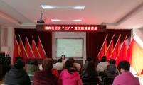 """安徽省宁国市威廉希尔登录协:发挥""""会员之家""""作用 提升群众幸福指数"""