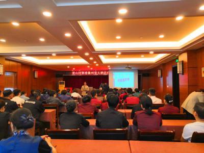 安徽省屯溪区威廉希尔登录协走进企业开展应急救护知识培训